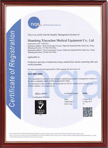 our ISO 9001 certification